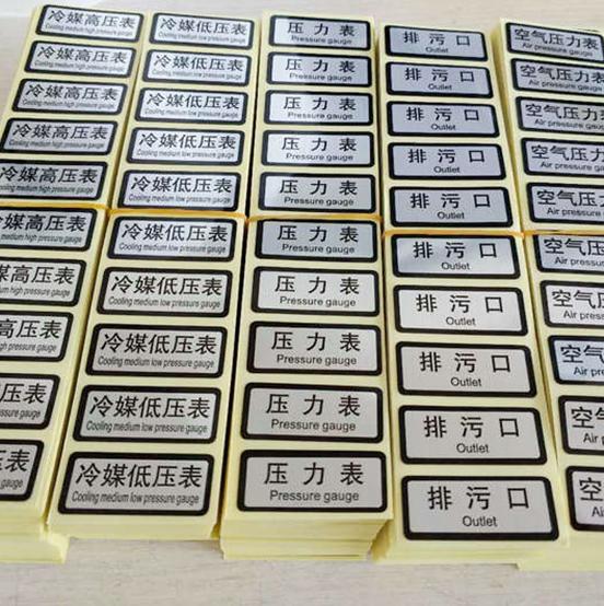 PET鋁箔拉絲銀印刷標貼