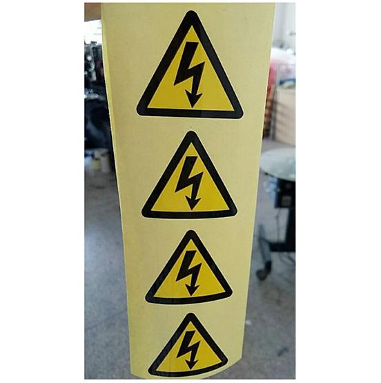 警示標警告閃電標簽