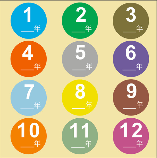 1-12彩色月份貼紙