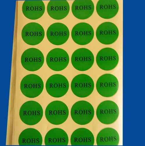 ROHS環保標識貼紙
